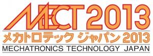 メカトロテックジャパン2013